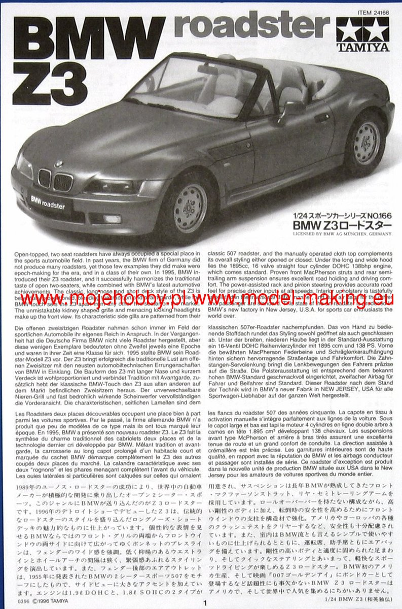 Bmw Z3 Roadster Metal Plated Body Tamiya 89592