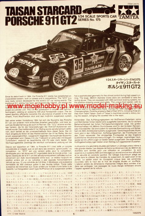 taisan starcard porsche 911 gt2 tamiya 24175. Black Bedroom Furniture Sets. Home Design Ideas