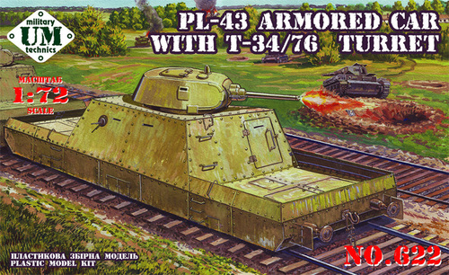 PL-43 Armored Car w/T-34/76 Turret - Image 1