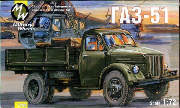 Soviet military truck GAZ-51 Military Wheels 7208