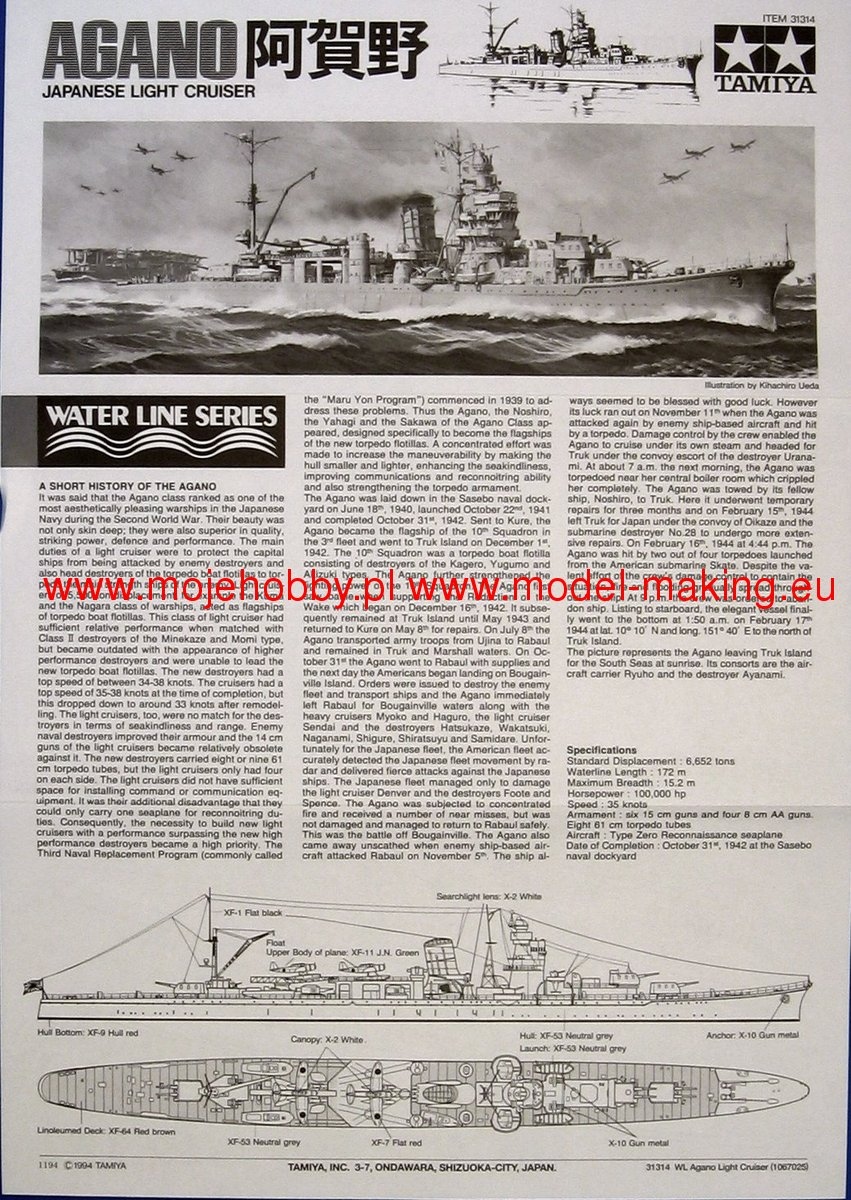 In-box review of the Tamiya 1/700 IJN auxiliary vessels ...
