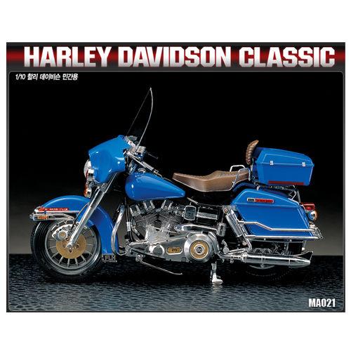 Harley Davidson Classic Academy 15501