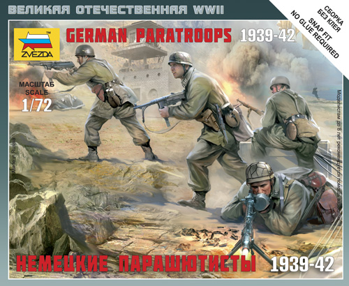German Fallschirmjager (1939-1942) Art of Tactic series - Image 1