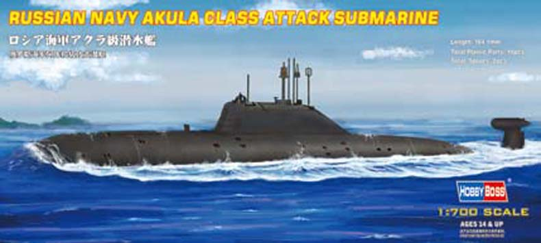 Akula Class Akula Class Russian Attack