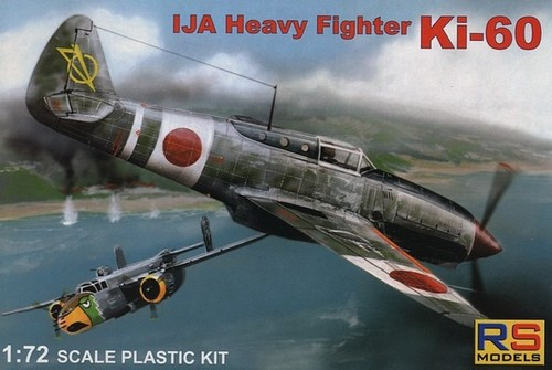 Japanese heavy fighter Kawasaki Ki-60 (Home Defense) - Image 1