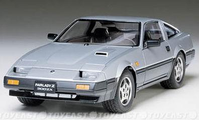 Nissan 300ZX 2 Seater Kit   Image 1