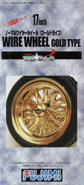 17inch Wire Wheel (Gold) - Image 1