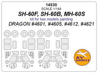 SH-60F, SH-60B, MH-60S (DRAGON) - (included masks for two models painting) + masks for wheels - Image 1