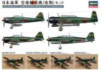 QG62 IJN Air Craft (Late) Set - Image 1
