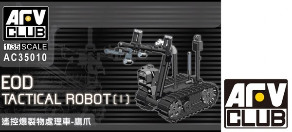 EOD Tactical Robot - Image 1