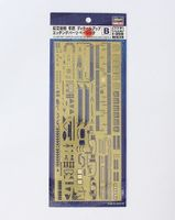 QG64 Aircraft Carrier Junyo Detail Up Photo Etched Parts Basic B