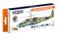 HTK-CS86 Russian AF Helicopters paint set vol.1