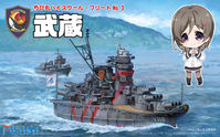 Chibimaru Ultra-large Direct Education Ship Musashi - Image 1