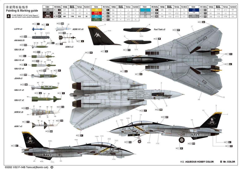 Quickboost QB32237-1:32 F-14B//D Tomcat boarding steps f Neu TRUMPETER