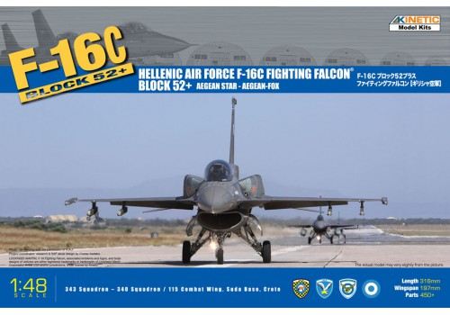 F 16c Hellenic Air Force F 16c Fighting Falcon Block58 Aegan Star Aegan Fox Kinetic 48028 How to convert 450 °f to °c. f 16c hellenic air force f 16c fighting falcon block58 aegan star aegan fox