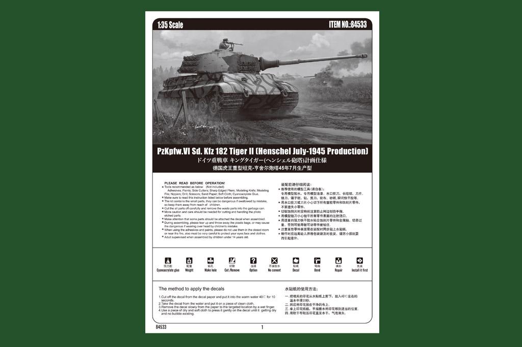 Hobby Boss 89902 German Pz.Kpfw.VI Sd.Kfz.182 Tiger II Metal Gun Barrel f.Item 8