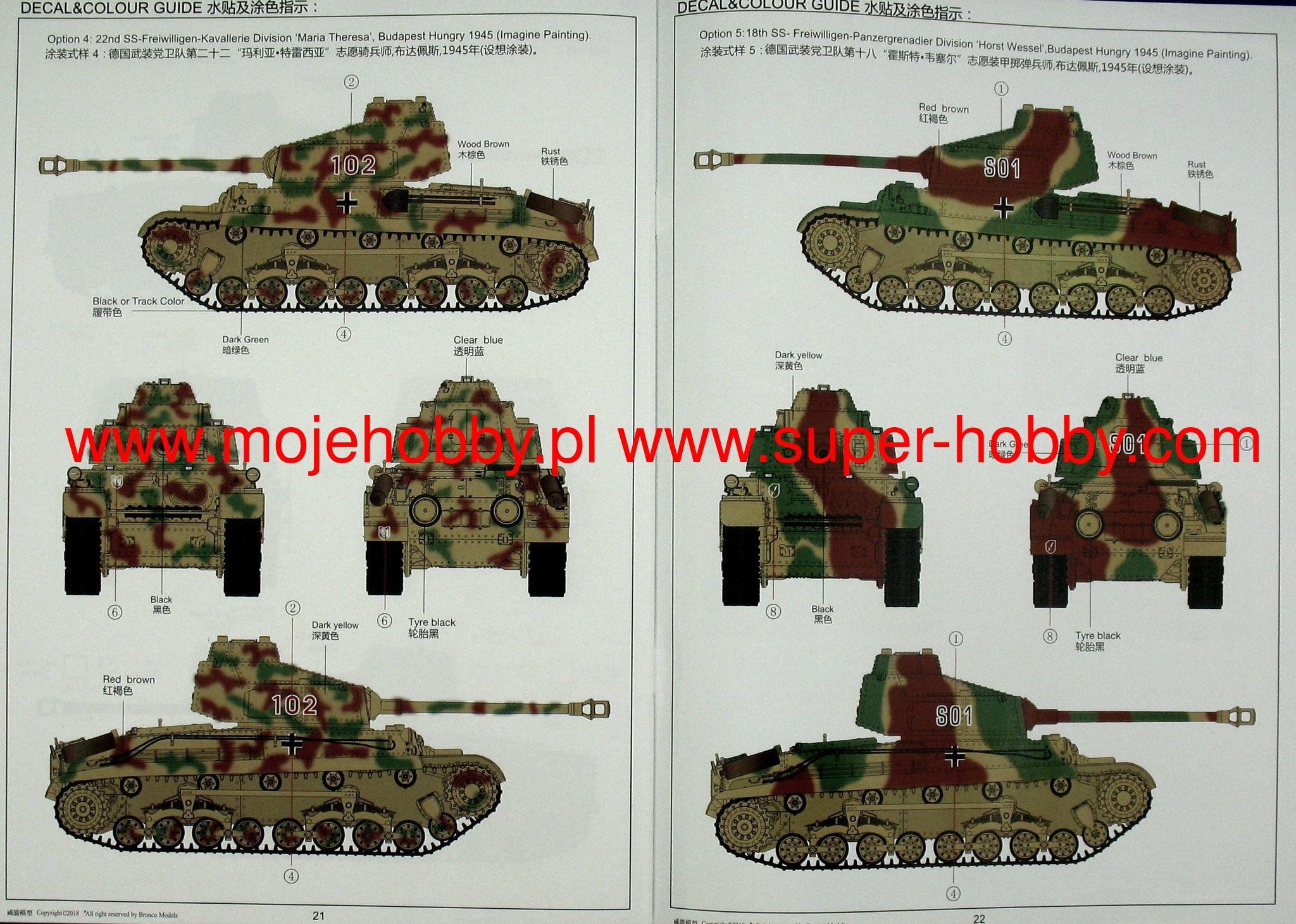 Min35204 135 Su85 Early Miniart Mod1944 1:35 Su-85 Mod.1944 Tank Model Kit