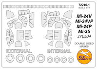 Mi-24V / Mi-24P / Mi-35 (ZVEZDA/ REVELL) (Double sided) + wheels masks - Image 1
