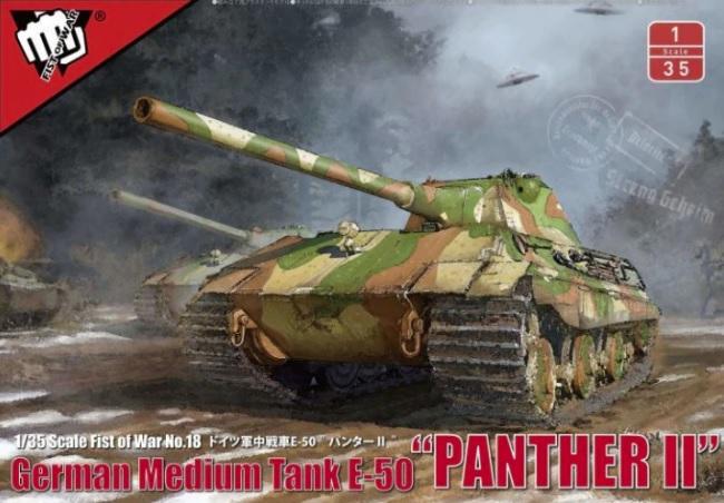 MODELCOLLECT UA72099 Medium Panzer E-50 w//128mm Flak 40 Gun in 1:72