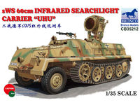 sWS 60cm Infrared Searchlight Carrier - Image 1