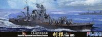 IJN Heavy Cruiser Tone 1945