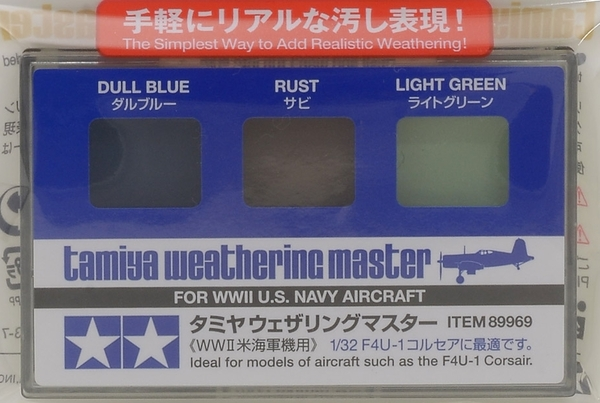 Weathering Master for WWII U.S. Navy Aircraft - Image 1