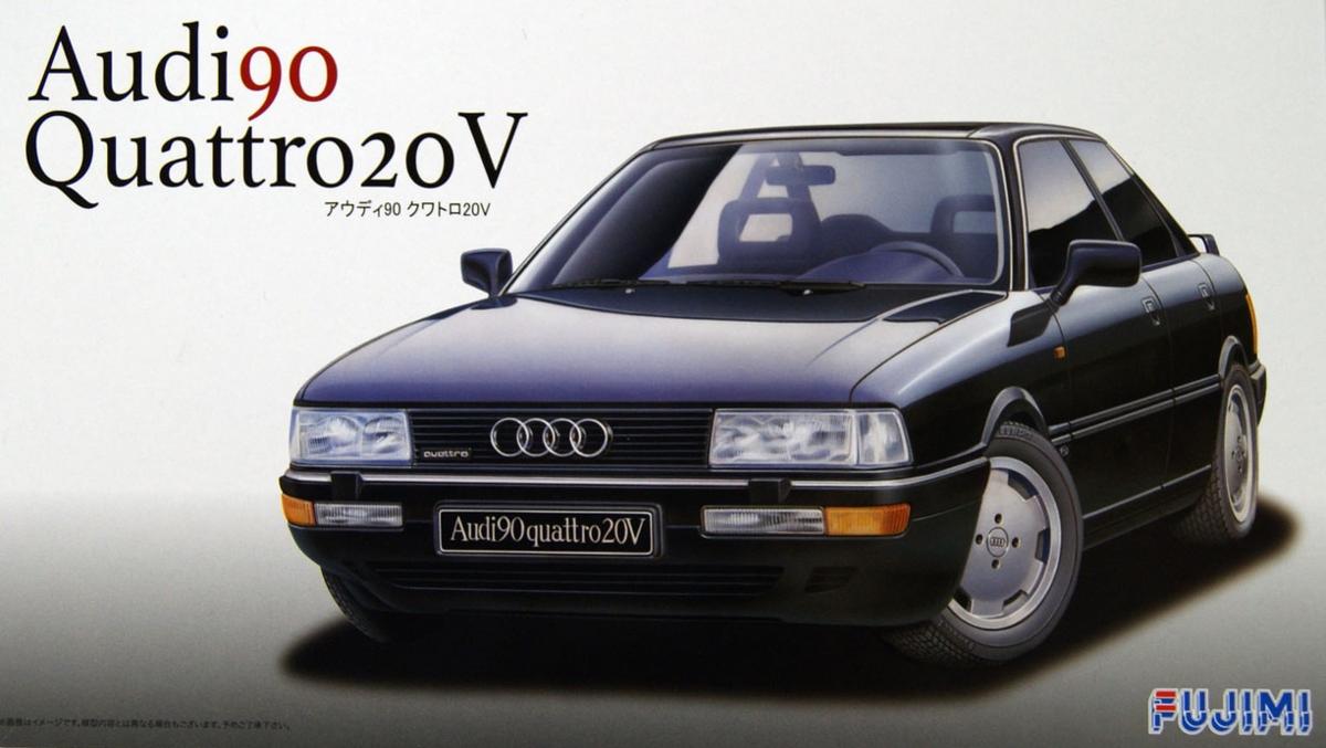 Audi Quattro V Fujimi - Audi quattro