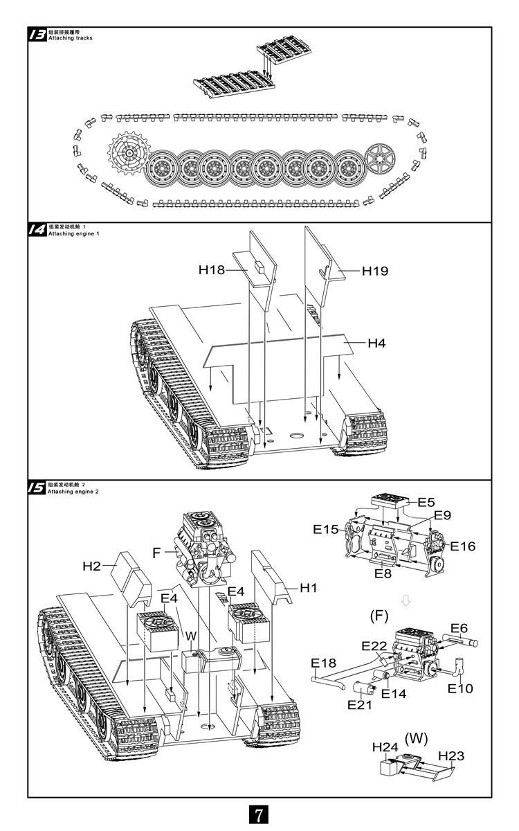 Germany Rheintochter 1 Movable Missile Launcher With E75 Body Model Engine Diagram 2 0002875