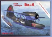 Be-4 (KOR-2) Soviet Flying Boat