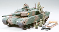 Japan Ground Self Defense Force Type 90 Tank w/Ammo-Loading Crew Set