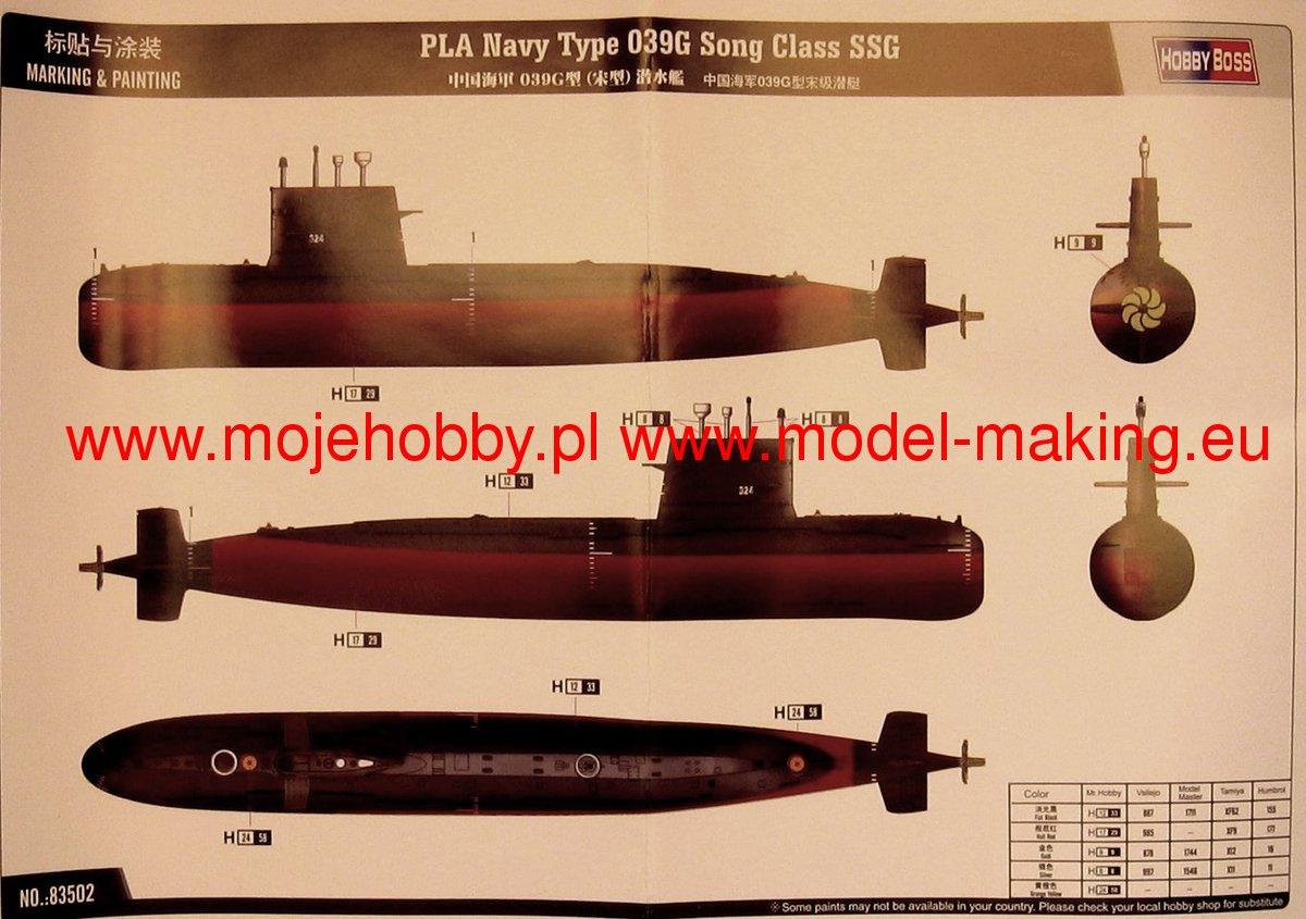 Hobbyboss 83502 1:350th scale PLA Navy Type 039 Song Class SSG Submarine