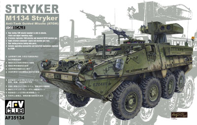 American M1134 Stryker Anti-Tank Guided Missile (ATGM) - Image 1