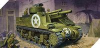 M7 PRIEST [U.S. HOWITZER MOTOR CARRIAGE]