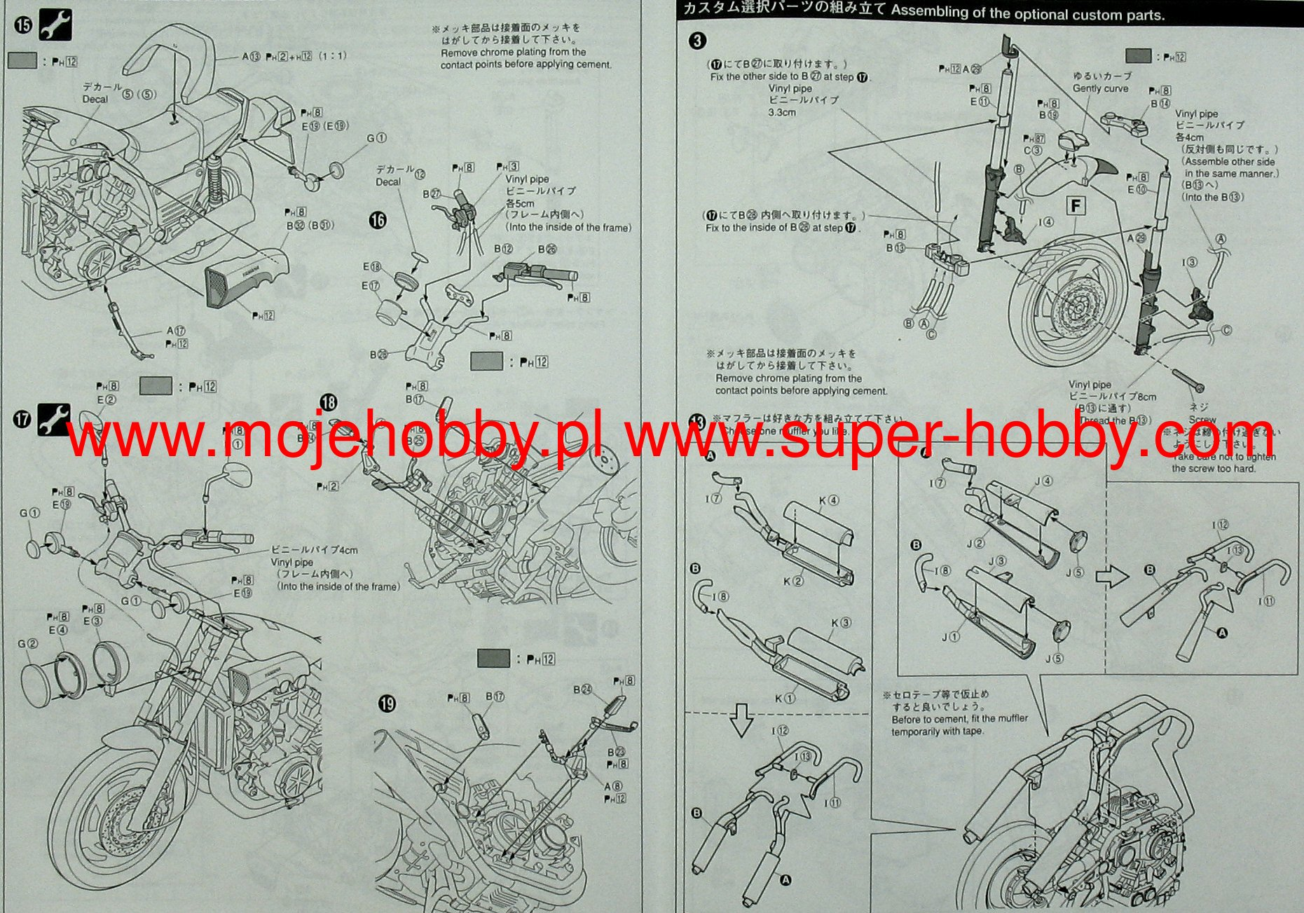 Yamaha Vmax with Custom Parts