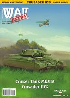Cruiser Tank Mk.VIA / Crusader IICS