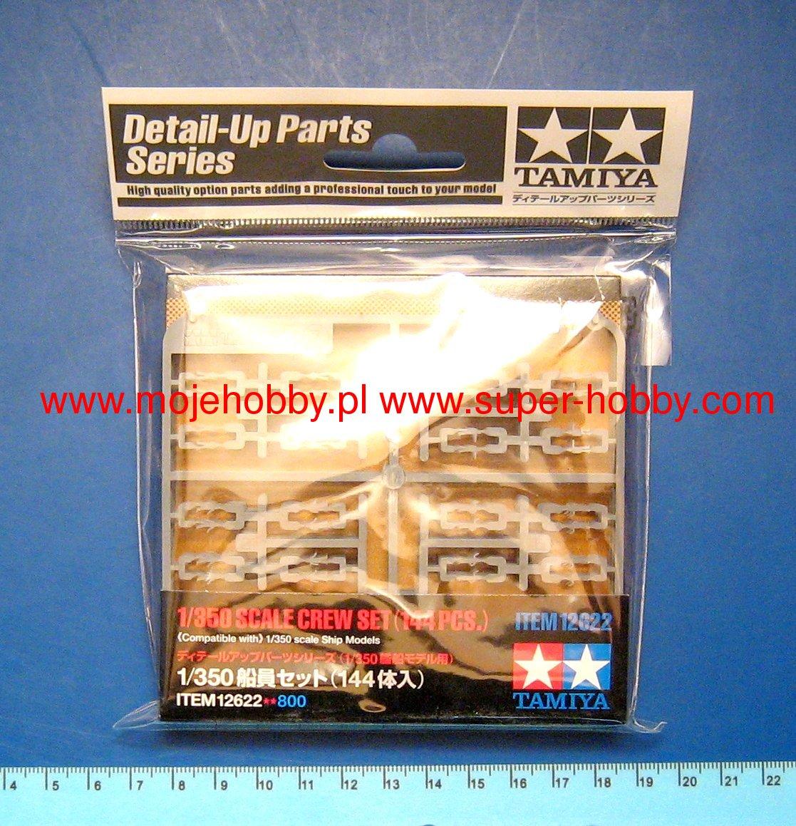 Tamiya   1:350 SHIP CREW SET TAM12622