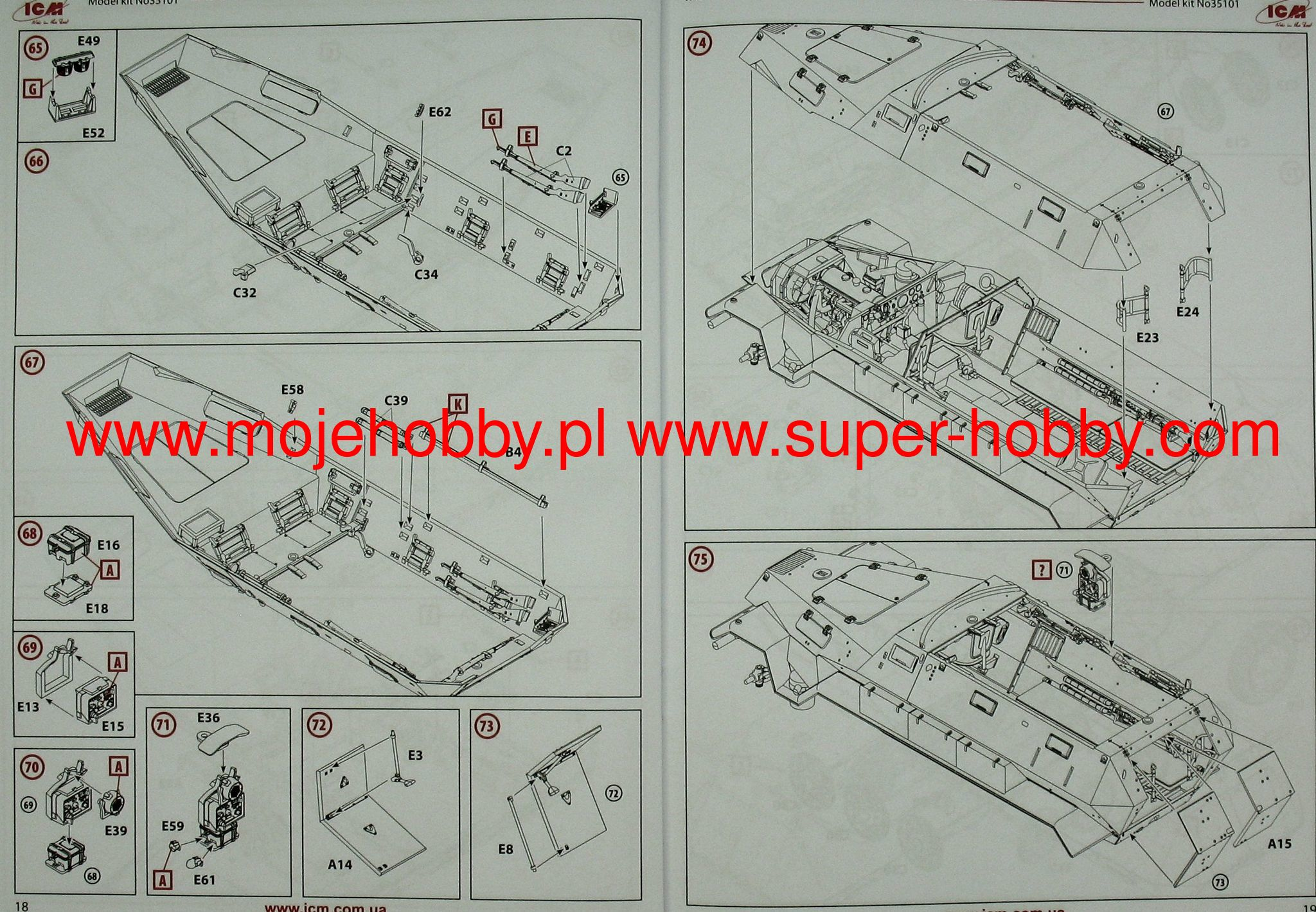 Sd Kfz 251 1 Ausf A With German Infantry Icm 35103 Internet Of Things Diagrams  Icm 251 Wiring Diagram