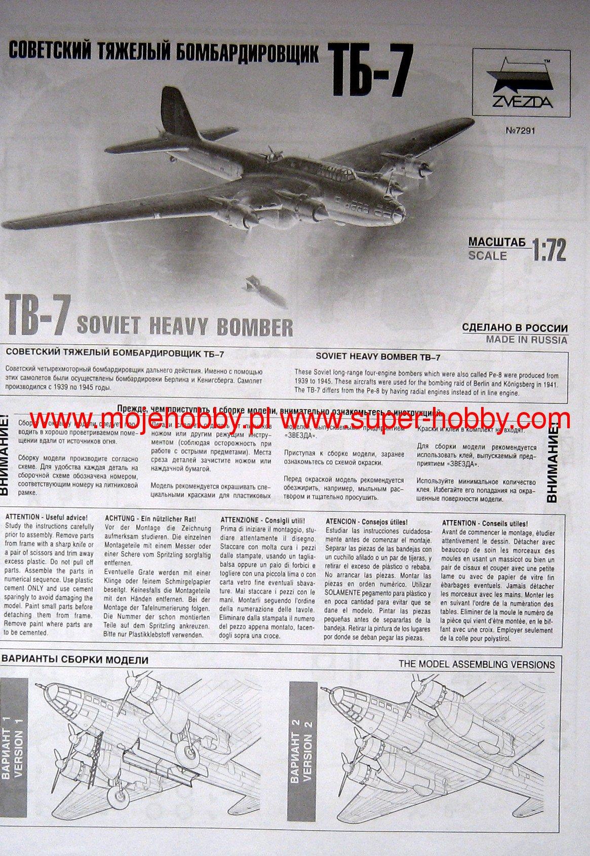 Zvezda 1//72 TB-7 Soviet Heavy Bomber Nº 7291