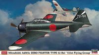 "MITSUBISHI A6M5c ZERO FIGHTER TYPE 52 HEI ""721ST FLYING GROUP"""