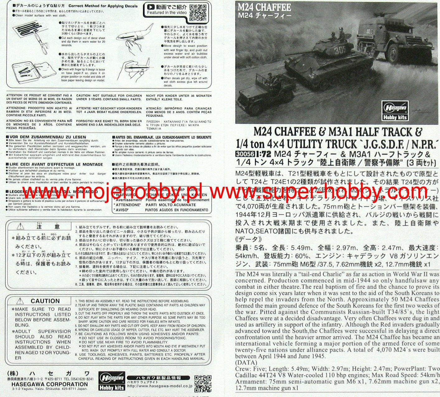 M24 Chaffee & M3A1 Half Track & 1/4-Ton 4x4 Truck `JGSDF/National Police  Reserve`