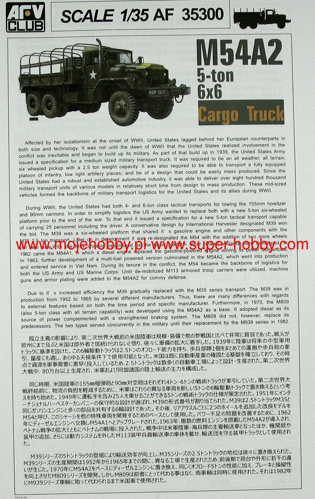 AFV Club 1//35 M54 5-Ton 6x6 Cargo Truck