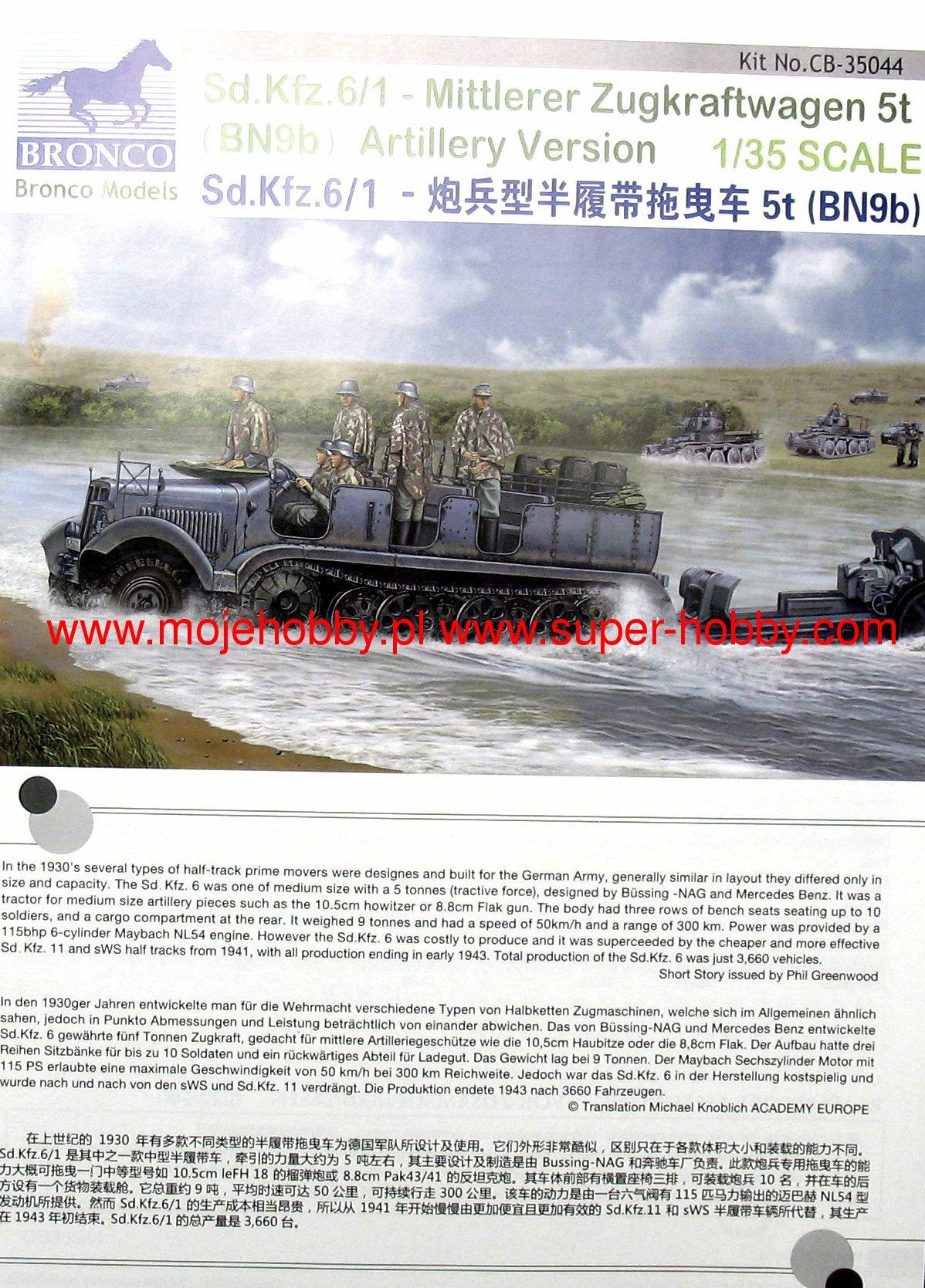 Bronco CB35044 Sd.Kfz 6 5T Typ Bn9 Artillery V.