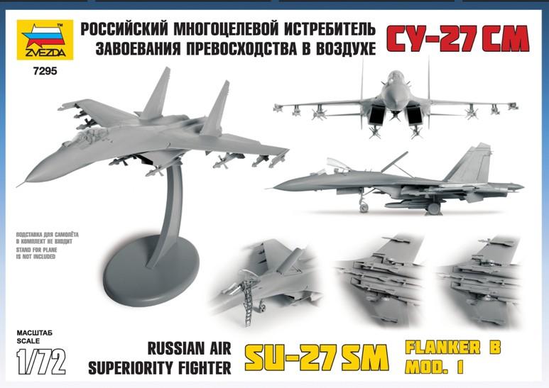 Zvezda #7295 Fighter SU-27SM FLANKER B.1 1:72 New