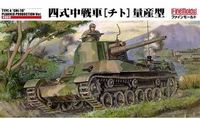 IJA Medium Tank Type 4 Chi-To prod