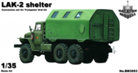 LAK-2 shelter for Trumpeter Ural-375/4320 kit - Image 1