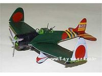 "Aichi D3A1 Type 99 Carrier Dive Bomber (val)Model 11 ""Folding Wing"""