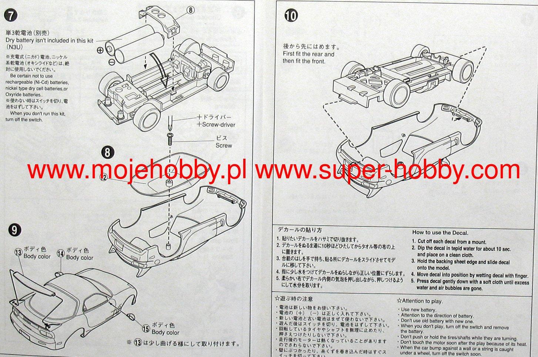 Fd3s Mazda Rx 7 Keisuke Takaha Aoshima 00899 Drybatterycelldiagramjpg 2 Aos00899 4