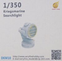 Kriegsmarine Searchlight (6 sets)