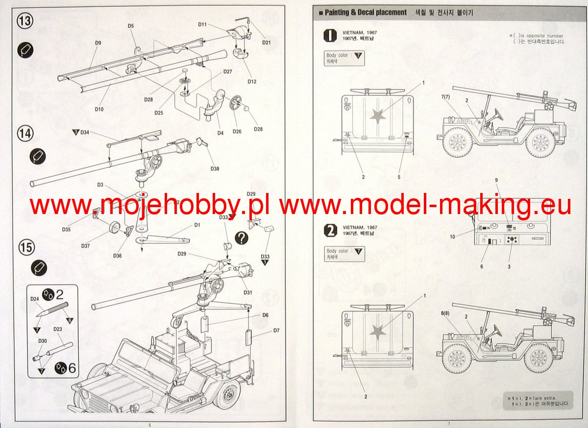 M151a1 W 105mm Recoilless Gun Academy 13003 Wiring Diagram 2 Aca13003 4