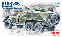 BTR - 152 K Soviet armored  personnel carrier - Image 1